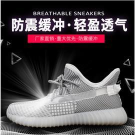 2019夏款跨境外贸飞织袜子鞋韩版ulzzang休闲网面运动鞋椰子鞋男