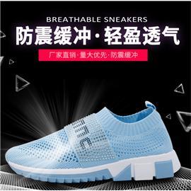 飞织低帮袜子鞋弹力鞋秋季新款韩版潮流休闲运动鞋透气百搭运动鞋