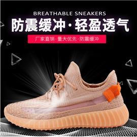 2019夏款跨境外貿飛織襪子鞋韓版ulzzang休閑網面運動鞋椰子鞋男