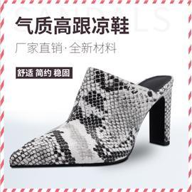 半包高跟凉鞋 欧美性感尖头高跟女鞋 粗跟休闲气质凉鞋