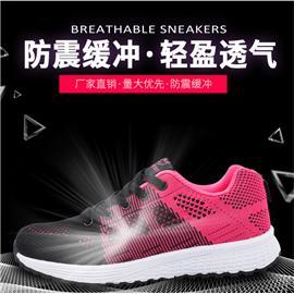 夏季新款休闲运动鞋潮女网面透气百搭系带板鞋韩版潮流运动鞋