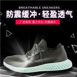 2019新款防水男鞋透气飞织椰子鞋 针织运动鞋袜子鞋 网面运动鞋