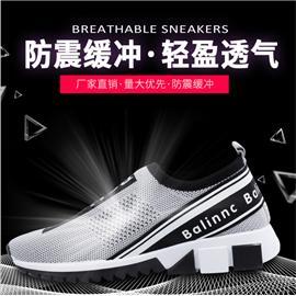 2019飞织夏季老爹女鞋 学生透气运动袜子鞋 休闲防滑跑步套脚鞋