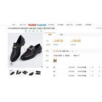正品外销真皮鞋处理50-99元,1200双图片