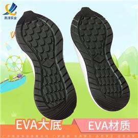 厂家直销男女款EVA发泡鞋底防滑耐磨休闲鞋底运动鞋大底一次成型