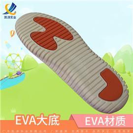 厂家直供超轻料EVA射出鞋底防滑耐磨休闲运动鞋底大底一次成型