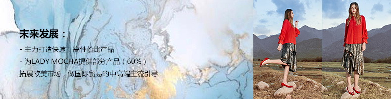 内页加盟专区封面图
