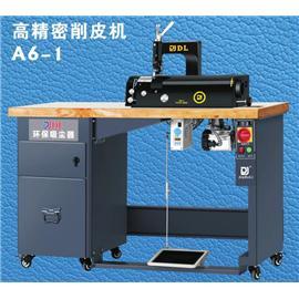 削皮机A6-1
