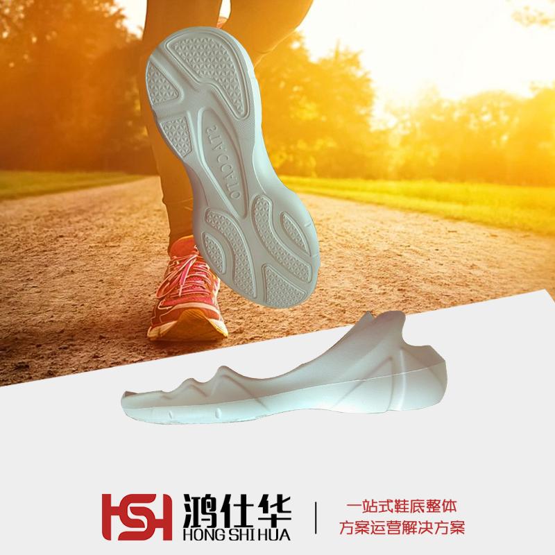 IP-075 防滑耐磨   TPR鞋底,TPU鞋底