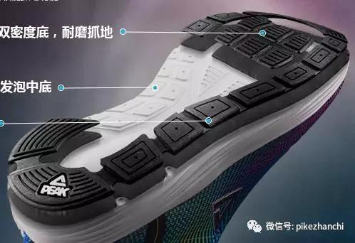 """鞋底的秘密——以""""路""""的角度来认识一双鞋"""