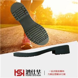 HSH7837防滑耐磨|IP鞋底|RB鞋底