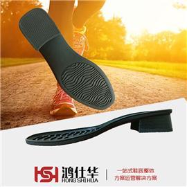 HSH7815防滑耐磨|IP鞋底|RB鞋底