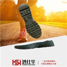 HSH7918防滑耐磨|IP鞋底|RB鞋底