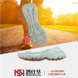 IP-106 防滑耐磨 | TPR鞋底,TPU鞋底
