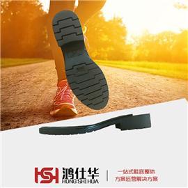 18CC3946B防滑耐磨|IP鞋底|RB鞋底