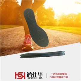 HSH8137防滑耐磨|IP鞋底|RB鞋底
