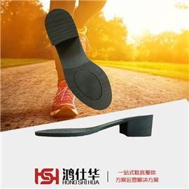 HSH7825防滑耐磨|IP鞋底|RB鞋底