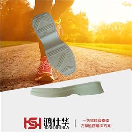 IP-092 防滑耐磨 | 运动鞋底,休闲鞋底
