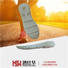 IP-037  耐磨防滑  | 鞋底批发,IP类鞋底