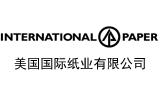 美国国际纸业