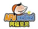 AFU beibei