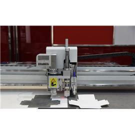 纸箱纸盒智能切割机器人(蜂窝纸30mm)|电脑切割机 |电脑切皮机