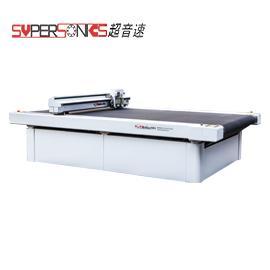 NB2516DCZ广告智能切割机器人(自动送料)KT板 |电脑切割机 |电脑切皮机