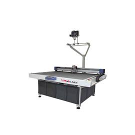 Intelligent cutting robot for NB1510-P leather