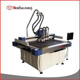 NB606DM全自动底模雕刻机,一机多用|广告切割机|纸箱切割机