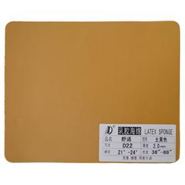 Environmental latex sponge|Comfortable soil yellow 2.0mm