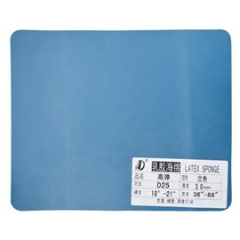 Environmental latex sponge|High projectile blue 3.0mm