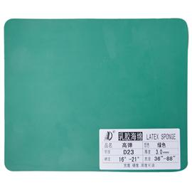 Environmental latex sponge|High projectile green 3.0mm