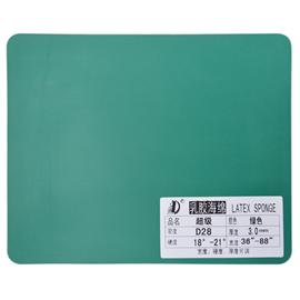Environmental latex sponge|Super green 3.0mm