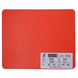 Environmental latex sponge|Comfortable red 2.0mm