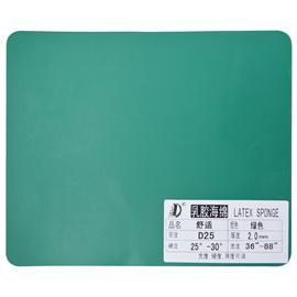 Environmental latex sponge|Comfortable green 2.0mm