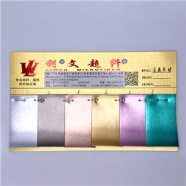 羊纹超纤 环保耐湿|金属超纤|超纤