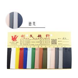 德芙 环保耐湿|牛纹超纤|皱漆超纤