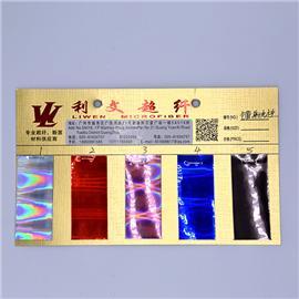 TPU镭射光柱|镭射超纤|TPU超纤