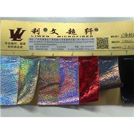 利文超纤幻彩蛇纹0.8mm厚度1370mm幅宽漆皮超纤