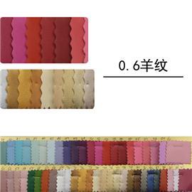 0.6羊纹 环保耐湿|漆皮超纤|绒面超纤