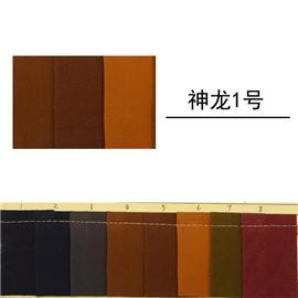神龙1号 环保耐湿|漆皮超纤|绒面超纤