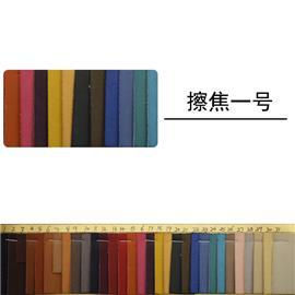 擦焦一号 环保耐湿|漆皮超纤|绒面超纤