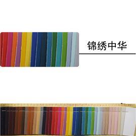 锦绣中华 环保耐湿|漆皮超纤|绒面超纤