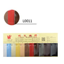 L0011 环保耐温|漆皮超纤|皱漆超纤