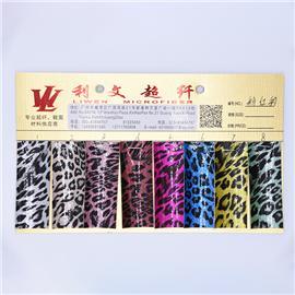 超纤布 环保耐磨|超纤|粉红豹