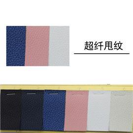 超纤摔纹 环保耐湿|漆皮超纤|绒面超纤