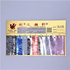 超纤TPU 环保耐湿|漆皮超纤|梦幻超纤
