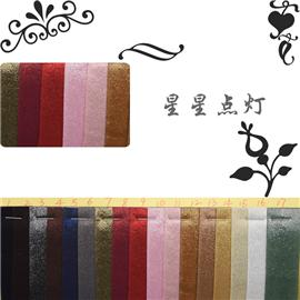 Star light leather case leather case bag leather BBB 0 patent leather super fiber suede super fiber