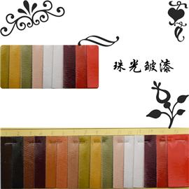 Pearlescentcorrugated leathercaseleathercase leatherBBB0patent leather super fiber|suede super fiber