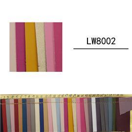 LW8002 环保耐湿|漆皮超纤|绒面超纤
